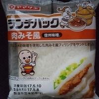 ランチパックシリーズ       - 肉みそ風  (信州味噌)-