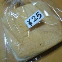母の日の前に…25円のパンから学ぶこと。