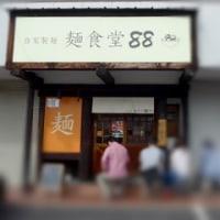 【らの道奈良2】中華そば@麺食堂88