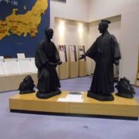 細井平洲記念館 東海市
