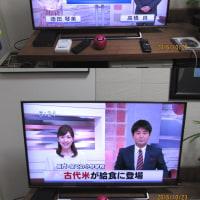 ☆10月24日 〔究極の暇ネタ〕 胸熱! 山口放送(KRY)の美人アナ!!(その57)