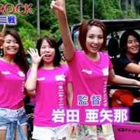 〔LaLaSweet〕GirlspowerTV  ララスイプレゼンツのネット番組!もう直ぐ放送開始!!