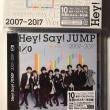東京タワーありがとう!JUMP!代官山食堂!今日の出来心2017年7月28日(金)