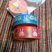 郵便局で買える文房具♪ (4) ミッフィーのマスキングテープ