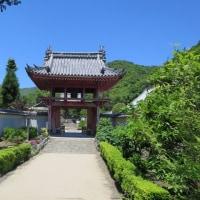 第4番札所 黒巌山 遍照院 大日寺