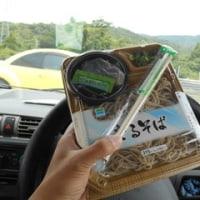 大江山をドライブ