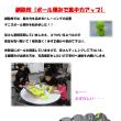 釧路校 【ボール積で集中力アップ】