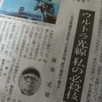 日経新聞ってます。20170216