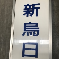 台湾一周 一人旅 ☆*. 4