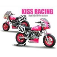 ピンクのF1 フォースインディア