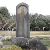旧足守藩侍屋敷2016.01.08 「255」
