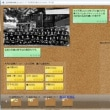 【座席表再生プロジェクト】について