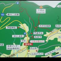 列車でトンボ山(十坊山)