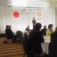 米沢中央ロータリー創立30周年記念式典