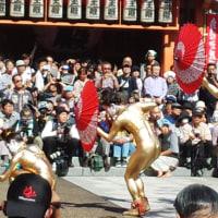 大須大道芸人祭り