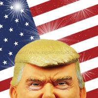 トランプ新大統領、ついに就任……!