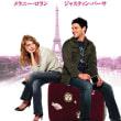 Every Jack Has a Jill(恋は3,000マイルを越えて) 2009/カナダ・仏