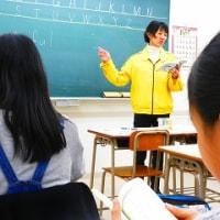 新中1 中学準備コース スタート!
