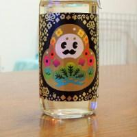 #4986 福正宗 ひゃくまんカップ