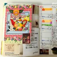 ポストに届いたもの〜「2016・主婦日記」の49週目〜