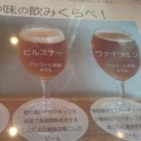ビールと言えば、アサヒビール。