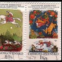 チェコスロバキア 「ブラチスラヴァ絵本原画展」