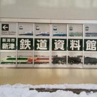 新津鉄道資料館(新潟)