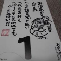 京都駅に、「栃おはぎ」初登場 / (株)但馬寿 遊月亭