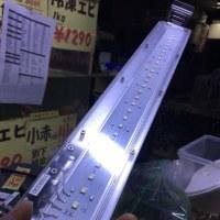 中古GEXクリアLED60cm