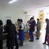 週末イベント情報(11月11日(金))