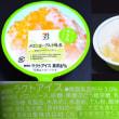 レビュー:メロンヨーグルト味氷