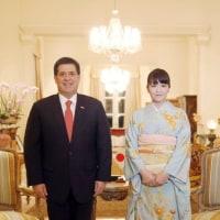 眞子内親王殿下「国際陶磁器フェスティバル美濃'17」名誉総裁へ