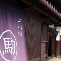 二川宿 2