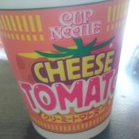 カップヌードル  クリーミートマトヌードル