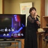 昭和を歌う会(ボランティア)