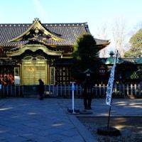 上野 東照宮