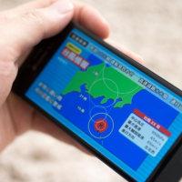 ワンセグ付き携帯電話を所有していても、NHKと受信契約を結ぶ義務はないことが裁判所で確認される。