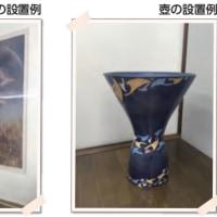 旭の「壺と絵画の無料レンタルサービス」が好調!! オフィスや会議室に飾って印象を変えませんか?