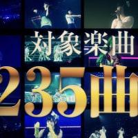 「NMB48リクアワ2016」2日間、神戸で開催(8/25・8/27)※8/26は山本彩なしのコンサート!