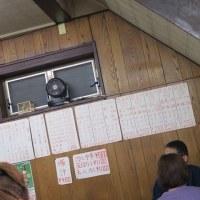 辰巳軒@石神井公園 「ハムカツ&五目ソバ」