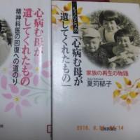 新しい書籍買いました