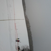 網張温泉スキー場は、