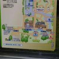 「ノリタケの森(名古屋市)」へ行ってきました♪