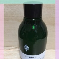 アンサージュ アーティローション アーティチョーク配合の化粧水で、毛穴ケア・浸透力に優れてます!