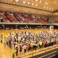 10月12日スポーツ交流大会