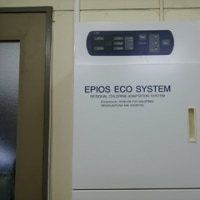 エピオス・エコ・システム(EPIOS ECO SYSTEM):連続殺菌治療システム