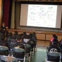 Fkoka小学校5,6年生向け講座