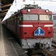 日本で初めて列車に愛称を採用した。