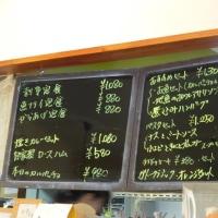 レストラン凪-M・トリノ マルベック
