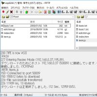 esp8266/ESP-WROOM-02にFTPサーバーを入れてみた。